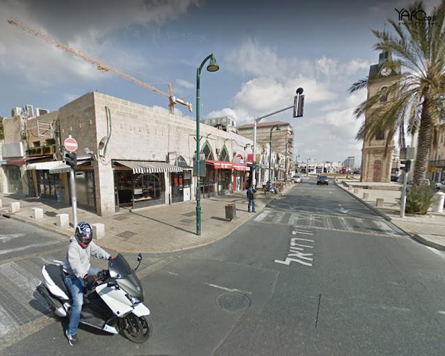 Shop for sale in Jaffa Clock square