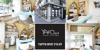 משרד תיווך ביפו  - זה YAFO.co.il